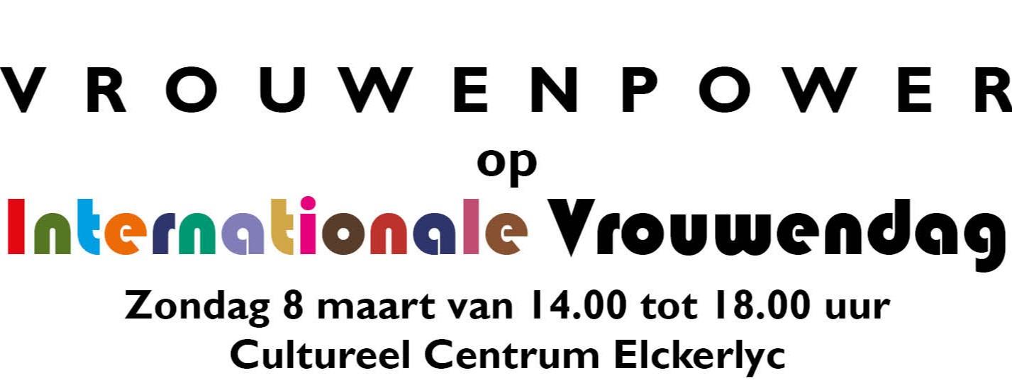 VrouwenPower Hilvarenbeek