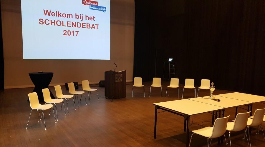 Rabotheaterzaal Elckerlyc theaterzaal