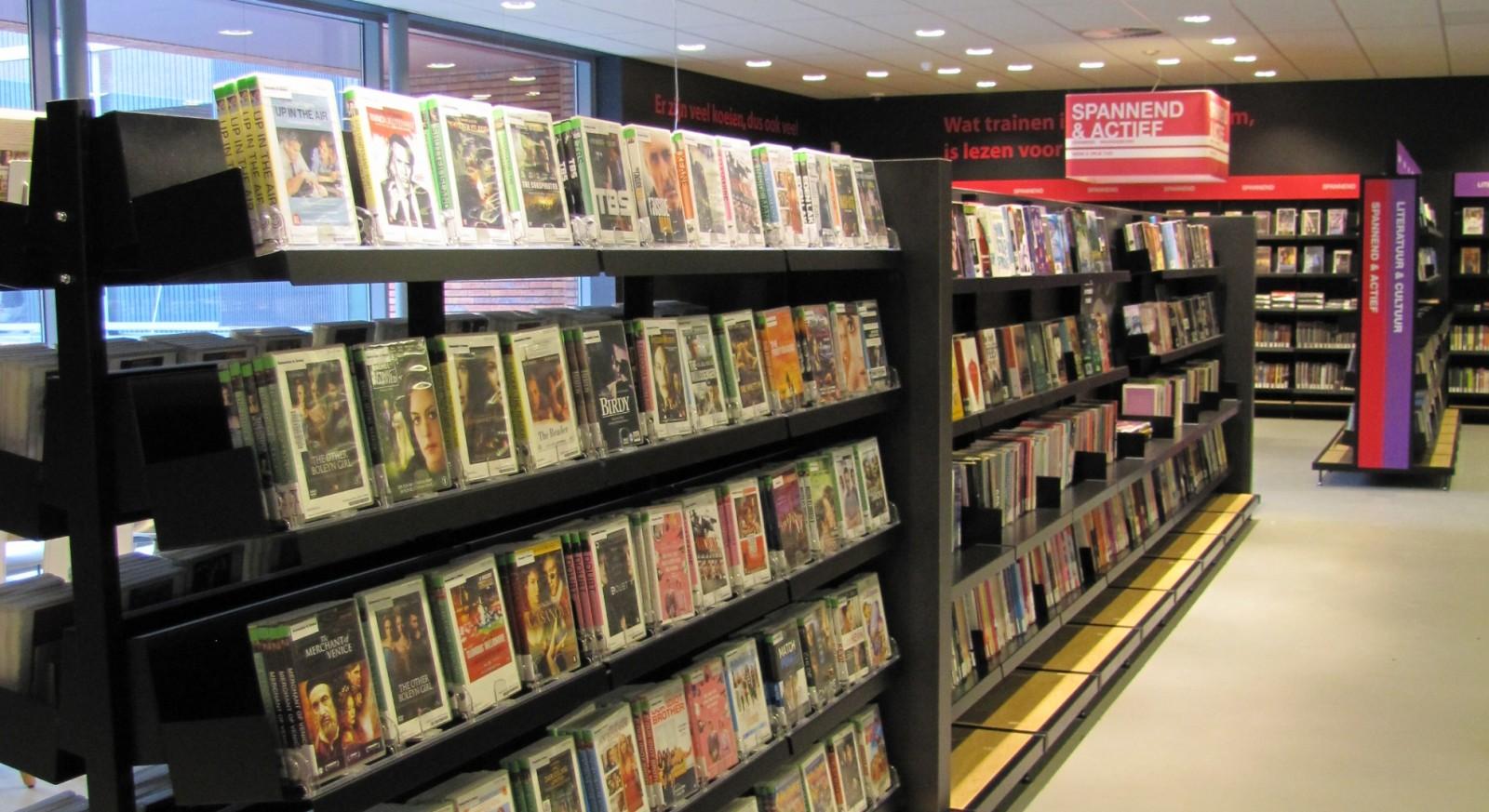 Bibliotheek Hilvarenbeek Elckerlyc
